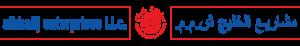 Alkhalij Oman Logo
